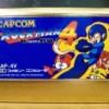 Rockman 4 Gold Famicom Cart