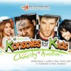 XBOX 360 Consoles For Kids Charity Auction