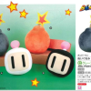 Bomberman Plush Toys Are Available For Special Preorder From NCSX Games And Toys!