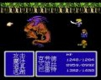 final fantasy 7 vii nes famicom 2 thumb