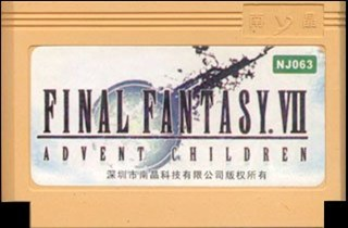 final fantasy 7 vii nes famicom cart thumb