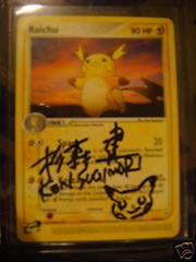 signed pokemon cards thumb