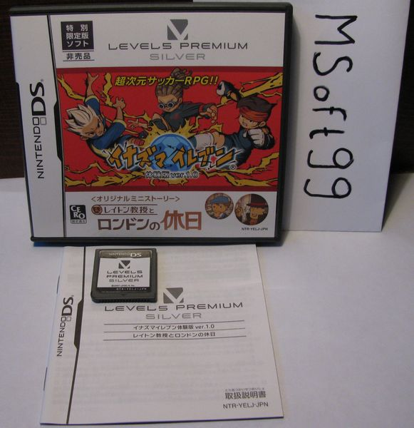 Not For Resale Demo Nintendo DS Games