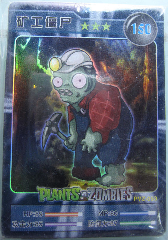 Plants vs zombies chinese trading cards 3