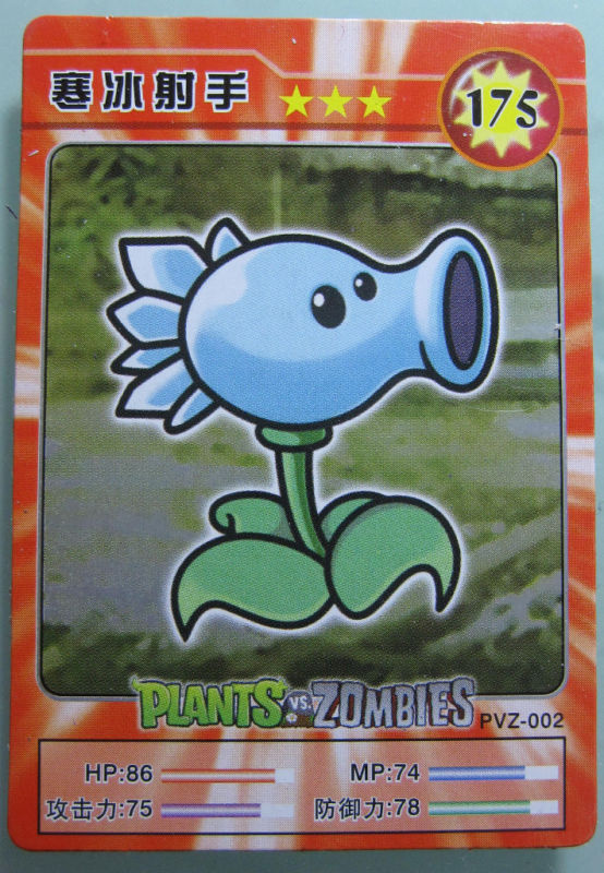 Plants vs zombies chinese trading cards 4 207x300