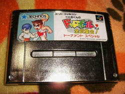Kunio kun no Dodgeball dayo Zenin Shuugou Tournament Special Gold Cartridge Super Famicom 250