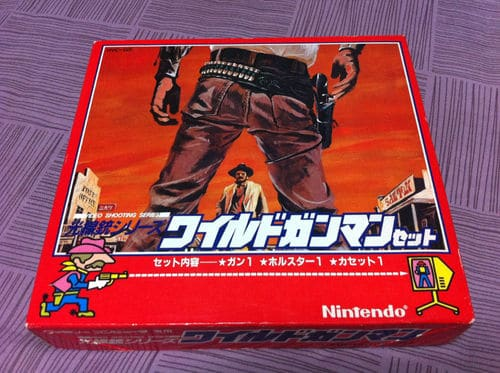 Questions/Réponses sur le Jap.  - Page 6 WILD-GUNMAN-SET-CIB-Like-New-Famicom-nes-six-shooter-zapper-gun